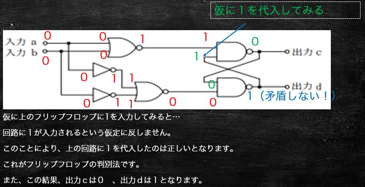 2016-09-05_20h05_02